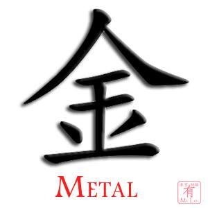 element metal fengshuitime