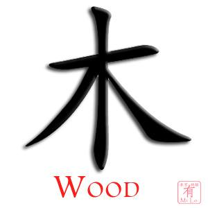 element wood fengshuitime